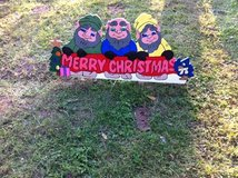 christmas 3 elves yard decor in Alexandria, Louisiana