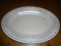 Crown Ming -  Oval Serving Platter in Houston, Texas